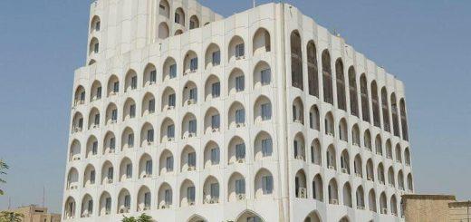 الدبلوماسيَّة العراقـيَّة تشارك بفاعليَّة في إدراج مدينة بابل على لائحة التراث العالميّ