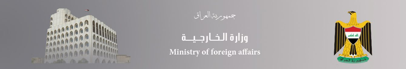 Ministry of Foreign Affairs of the Republic of IRAQ