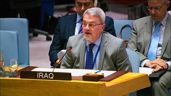 The Security Council will meet tomorrow to discuss the latest developments in Iraq Image-1-1-2