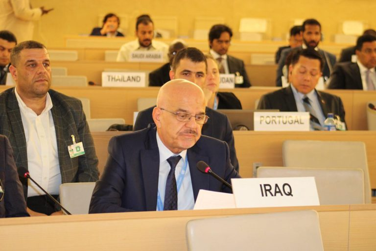 The Permanent Representative delivers Iraq's statement at the meeting of States Parties to the Convention on the Prohibition of Cluster Munitions %D8%B5%D9%88%D8%B1%D8%A9-%D8%A7%D9%84%D8%AE%D8%A8%D8%B1-1799-768x512