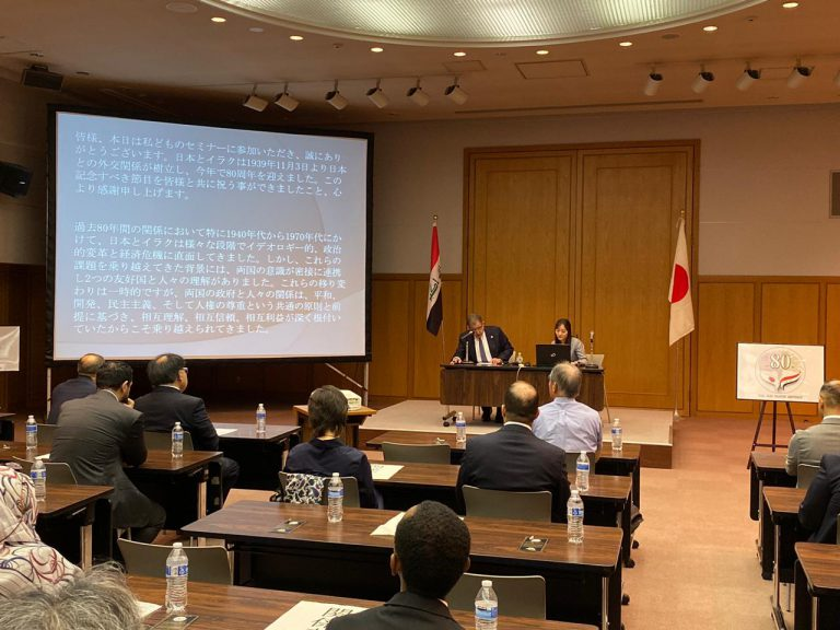 Japanese Ambassador: Our economic support for Iraq is continuing 3-2-768x576