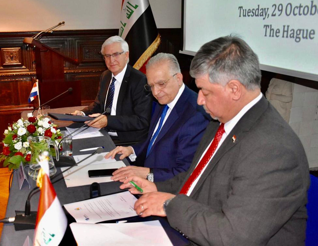 Foreign Minister meets his Dutch counterpart Steve Block HCNG8081
