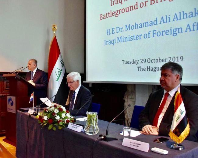 Foreign Minister meets his Dutch counterpart Steve Block KTLA5728