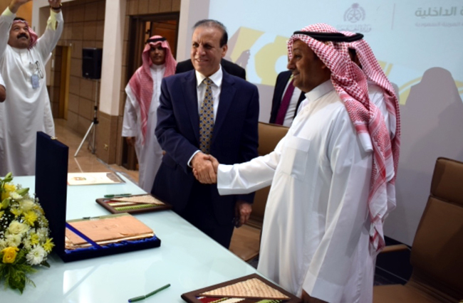 The Ambassador of the Republic of Iraq to Riyadh receives a series of historical documents IMG-0041