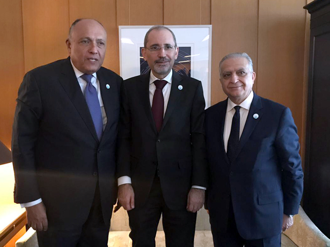 Foreign Minister addresses Iraq at the mini-ministerial meeting of the international coalition to defeat ISIS RIYF2791