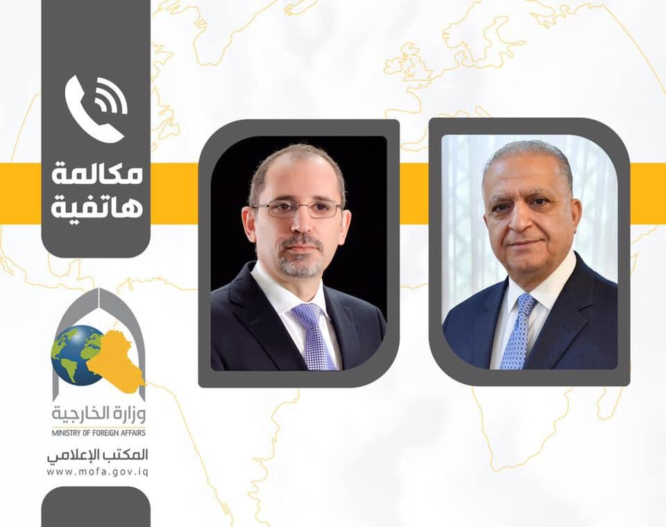 Foreign Minister receives phone call from Arab League Secretary General Aa1fdf26-a699-48df-825f-1b62cfc71689