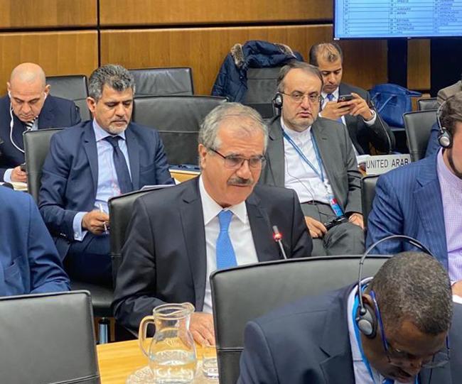 Iraq participates in the IAEA Board of Governors session Photo_2020-03-15_16-32-46