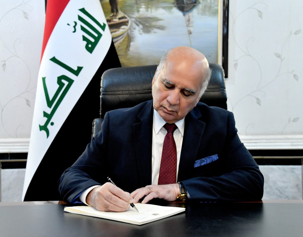 The text of Fouad Hussein's message regarding the decision to include Iraq is a list of high-risk countries D3675EC5-B0CB-4E90-B5DF-6C2DDECE2269-1024x801
