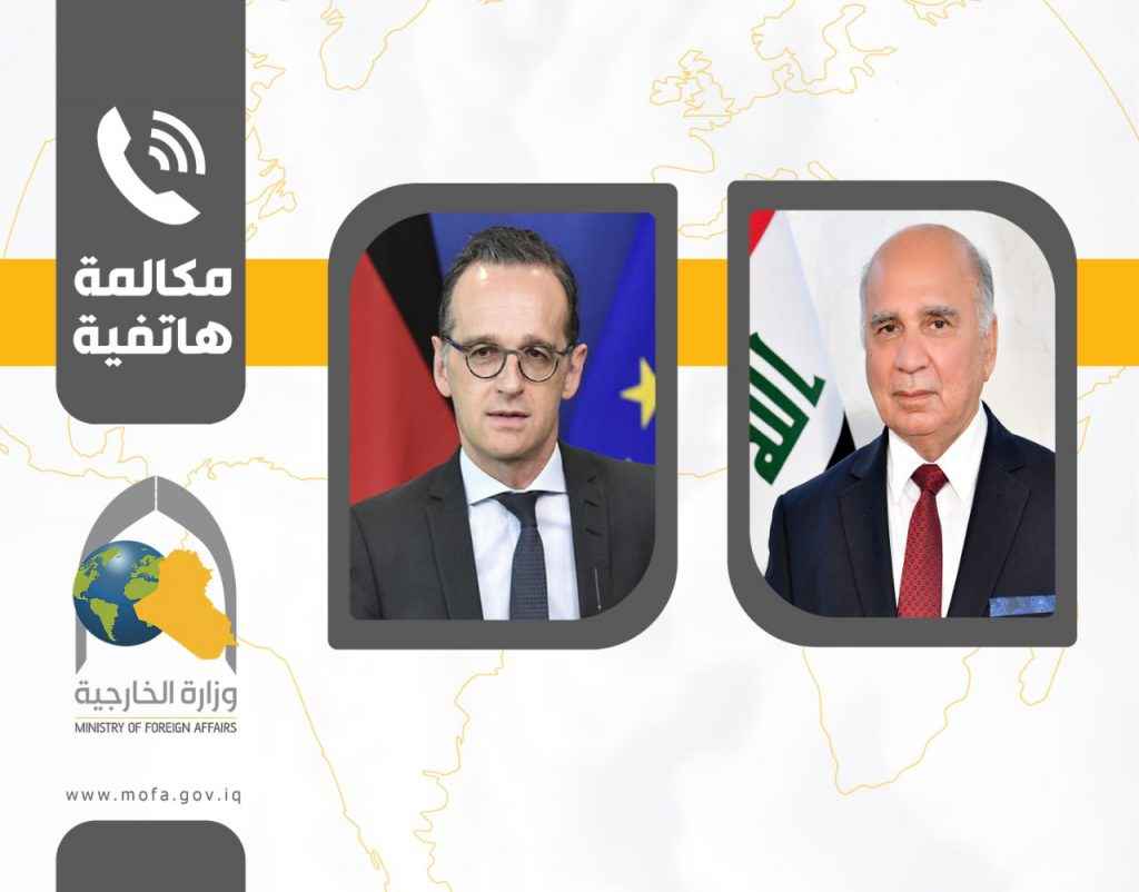 The text of Fouad Hussein's message regarding the decision to include Iraq is a list of high-risk countries WhatsApp-Image-2020-07-12-at-12.07.29-AM-1024x802