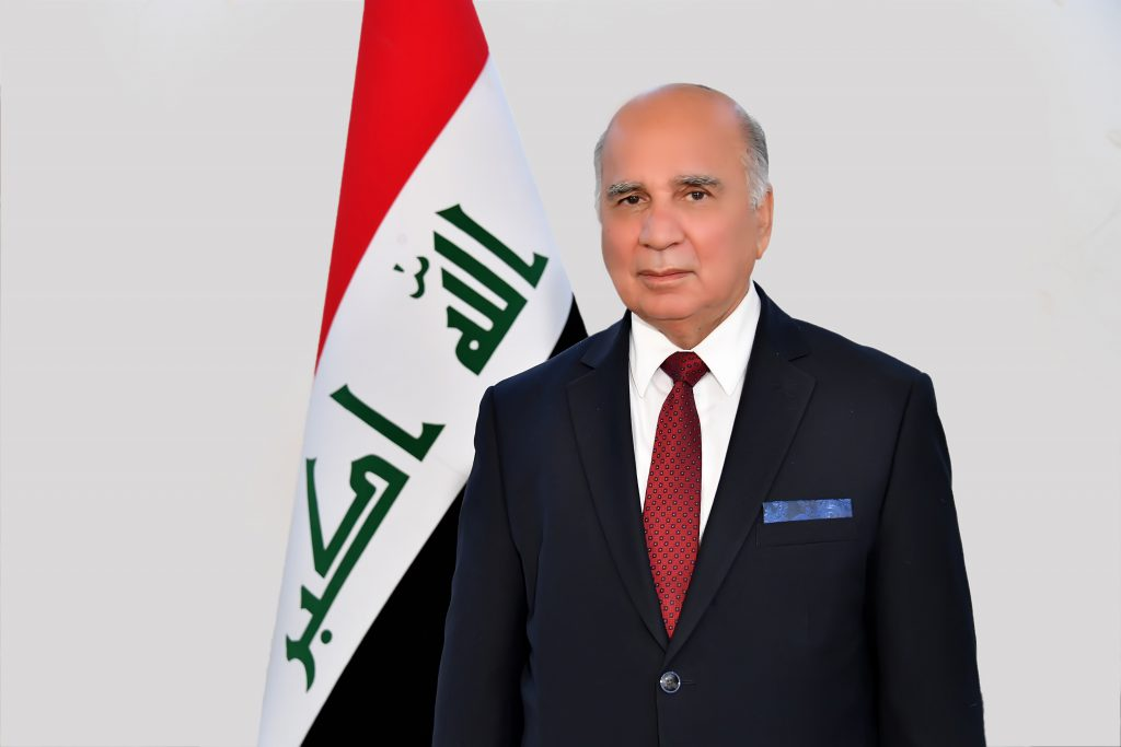Iraq condemns Turkey's aggression on its territory and calls on the Security Council to intervene A615E068-0D4F-4452-8932-479E5E8A9A1A-1024x683