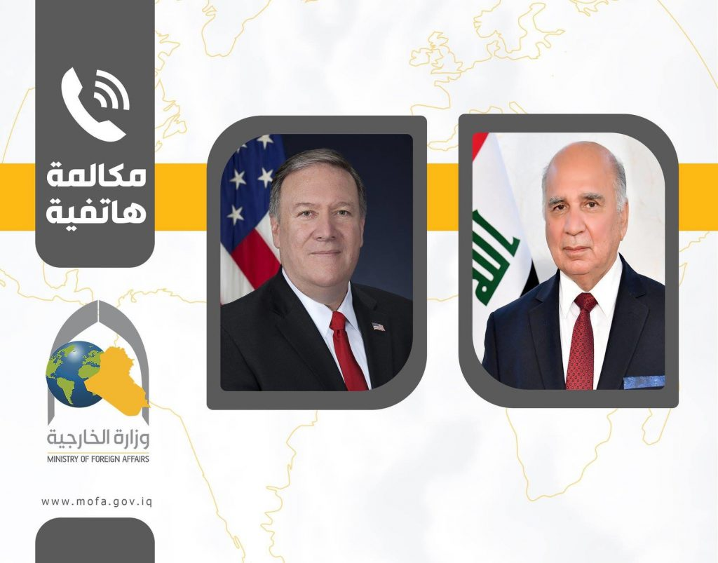 Iraq calls on Washington to reconsider the decision of closing its embassy in Baghdad 21EDFBBC-892D-4BF0-B011-9B61FDEC75D4-1024x803