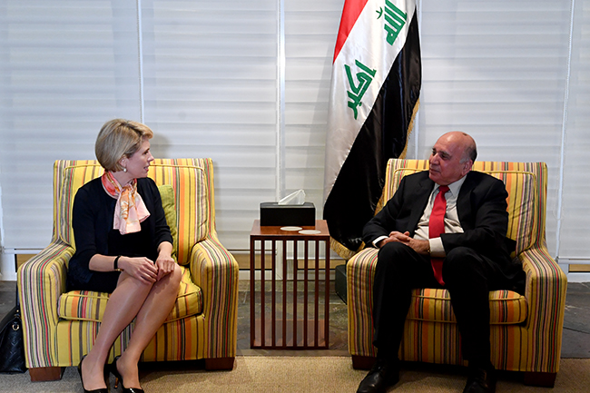 Iraq sends an invitation to the President of the Bank of the United States to visit Baghdad 2-17