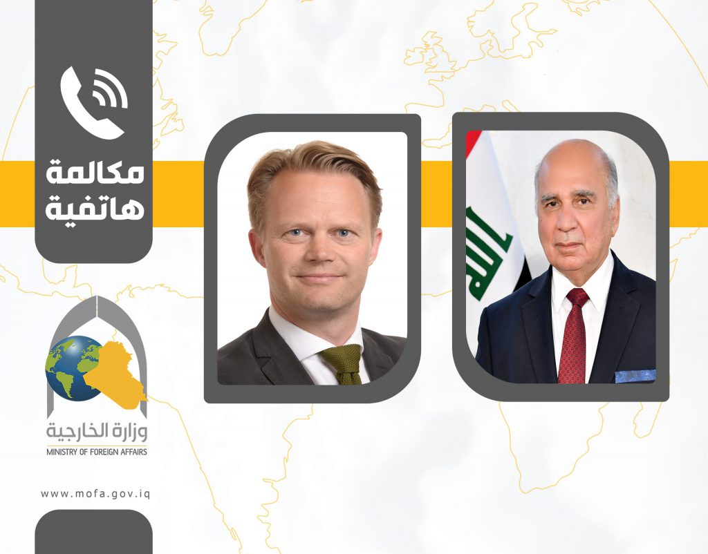 Foreign Minister: We thank the Danish government for the imminent opening of its embassy in Baghdad and the strengthening of its diplomatic representation at the ambassadorial level E9EBE0D6-21F2-41CC-9EE2-AF47322B4313-1024x802