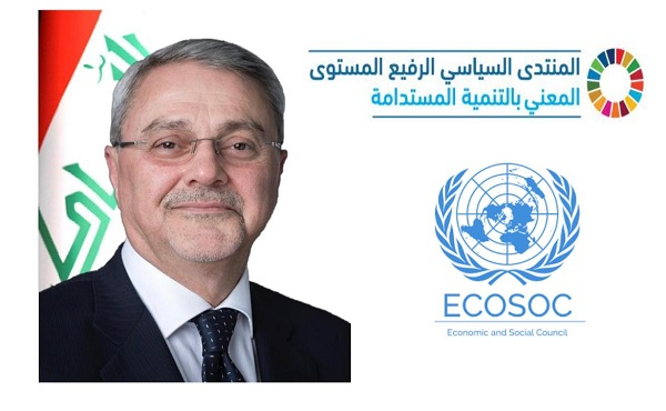 Iraq is facilitated by the Political Declaration of the Economic and Social Council and the High Level Political Forum 22e6a2a0-92df-4cc7-8e22-96be9b521e19