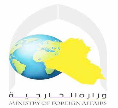 سفارة جمهورية العراق في يريفان